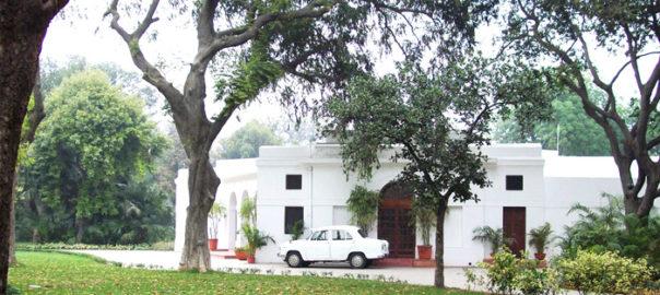 Indira Gandhi Memorial
