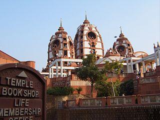 ISKCON Delhi Temple