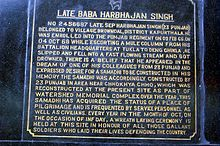 https://upload.wikimedia.org/wikipedia/commons/thumb/7/7e/Baba_Harbhajan_Singh_Plaque.jpg/220px-Baba_Harbhajan_Singh_Plaque.jpg