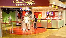 Madame Tussauds HK.jpg