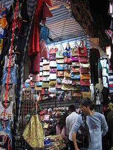 Tung Choi Street 5, Hong Kong, Mar 06.JPG