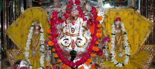 Trinetra Ganesha Temple