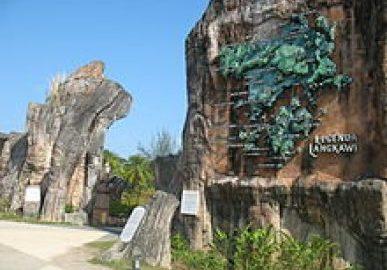 Taman Lagenda