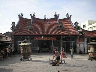 Kong Hock Keong Temple