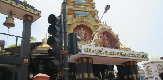 Mahaganapathy Temple
