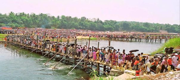 Maramon Convention