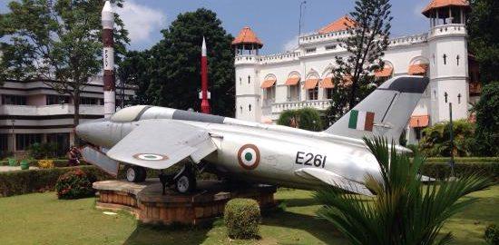 Kerala Science Technology Museum