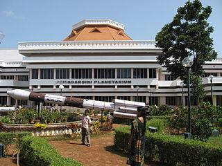 Priyadarsini Planetarium