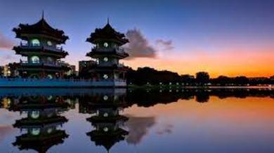 Chinese Japanese Gardens