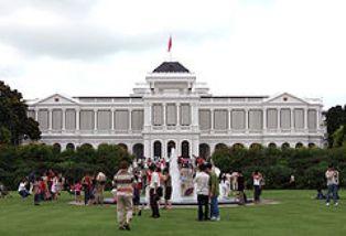 Istana Palace