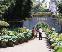C:\Users\user\Pictures\Macau\Lou Lim Ieoc Garden 2.jpg