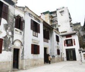C:\Users\user\Pictures\Macau\Mandarin's House.jpg