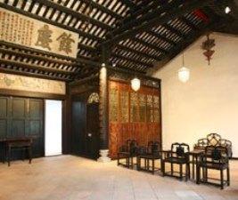 C:\Users\user\Pictures\Macau\Mandarin's House 1.jpg