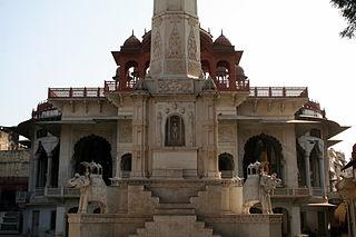 https://upload.wikimedia.org/wikipedia/commons/thumb/4/4f/Nasiyan_Jain_Temple.jpg/320px-Nasiyan_Jain_Temple.jpg
