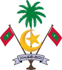 C:\Users\user\Desktop\Website images\Maldives\Emblem.png