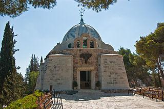 Chapel of the Shepherd's Field
