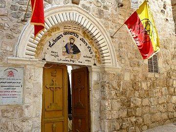 Saint Mark's Syrian Orthodox Monastery