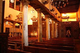 St.Barbara Church Cairo