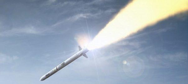 Zircon cruise missile