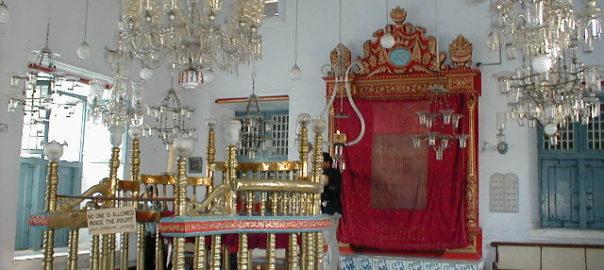 Cochin Jewish Synagogue