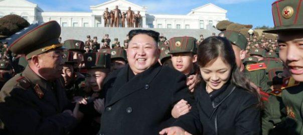 Kim Jong Un assasinated