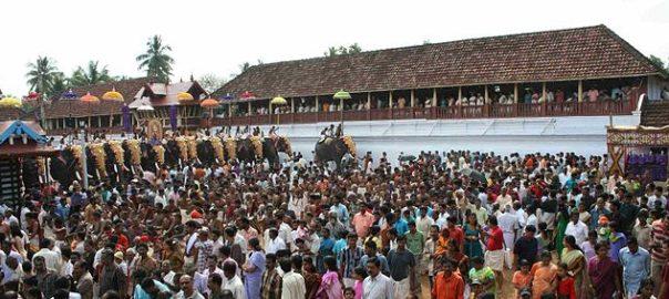 Sree Poornathrayesa Temple